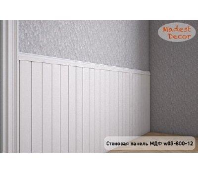 Стеновая панель МДФ w03-800-12 под покраску