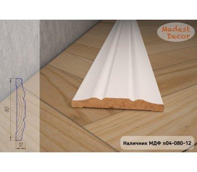Белый наличник МДФ N04-080-12 окрашенный