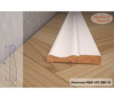 Белый наличник МДФ N07-080-16 окрашенный